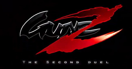Новый класс в GunZ 2: The Second Duel