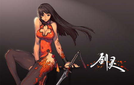 Blade & Soul - 2013 Summer New Style