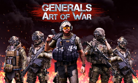 Generals: Art of War...